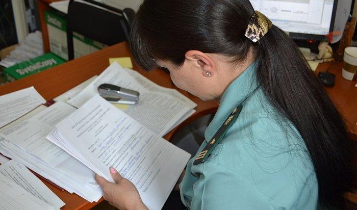 Коллекторские агентства оштрафовали на468тысяч рублей вИркутской области сначала года