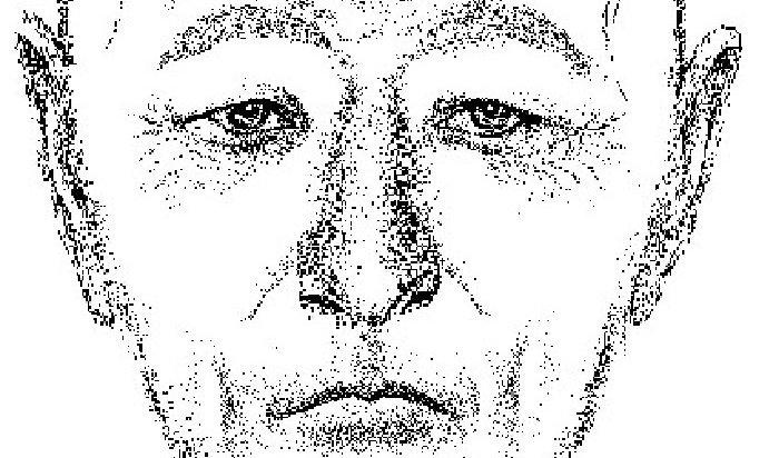 Следователи просят жителей Иркутской области опознать тело мужчины, найденного вАнгаре