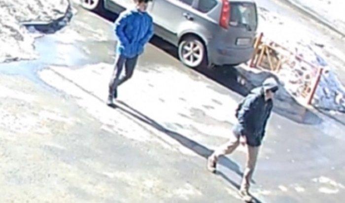 ВИркутске разыскивают злоумышленника, ограбившего 17-летнего подростка наулице Карла Либкнехта (Видео)
