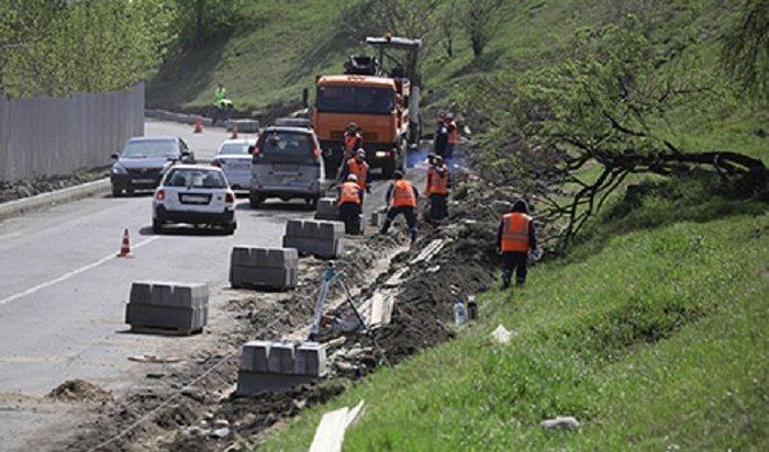 ВИркутске отремонтируют объездные дороги вЮбилейном инаСинюшиной горе