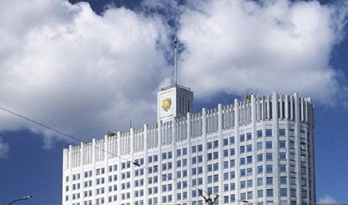 Владимир Путин подписал указ оназначении новых министров ивице-премьеров