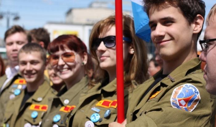Марш готовности студенческих отрядов пройдет упамятника Александру III 19мая