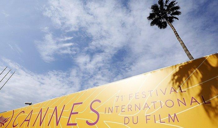 ВоФранции подвели итоги 71-го Каннского кинофестиваля