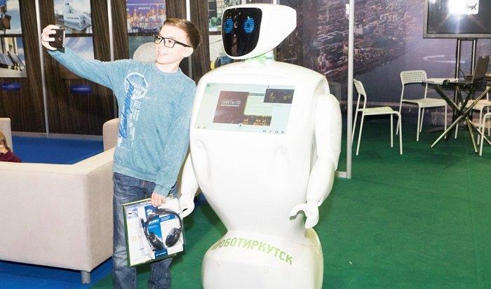 ВИркутске пройдет выставка «Энергоэффективность. ЖКХ»
