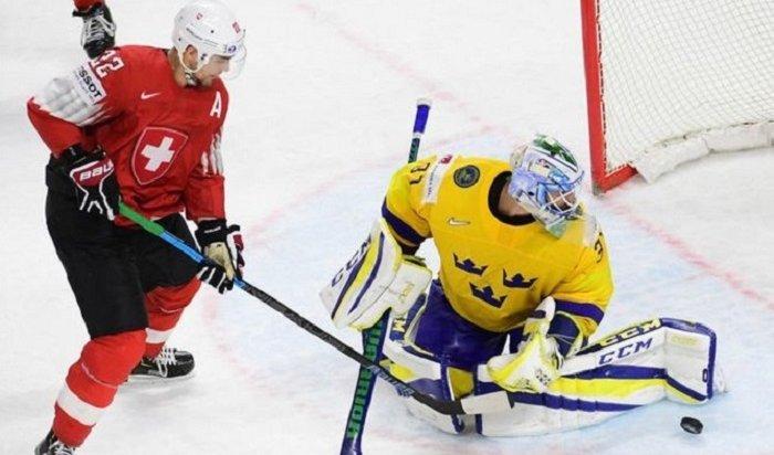 Сборная Швеции второй год подряд стала чемпионом мира похоккею