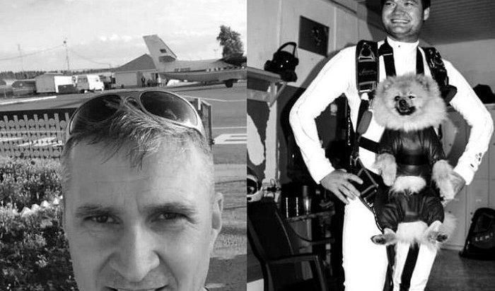 ВТатарстане парашютисты погибли при столкновении друг сдругом (Видео)