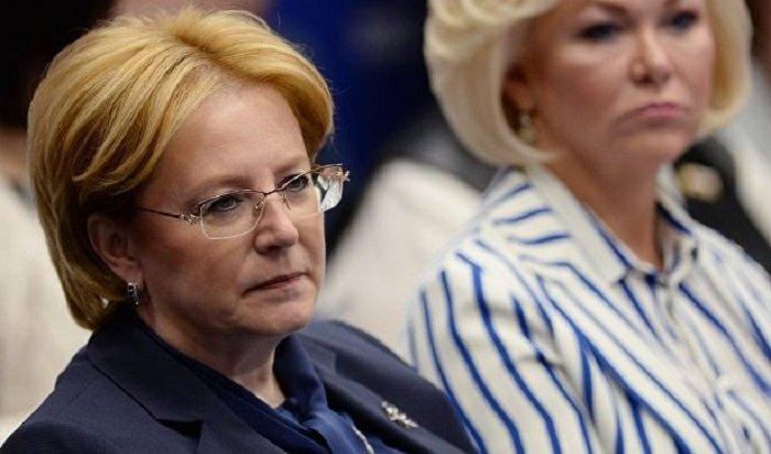 Вероника Скворцова спрогнозировала увеличение периода детства вРоссии до30лет