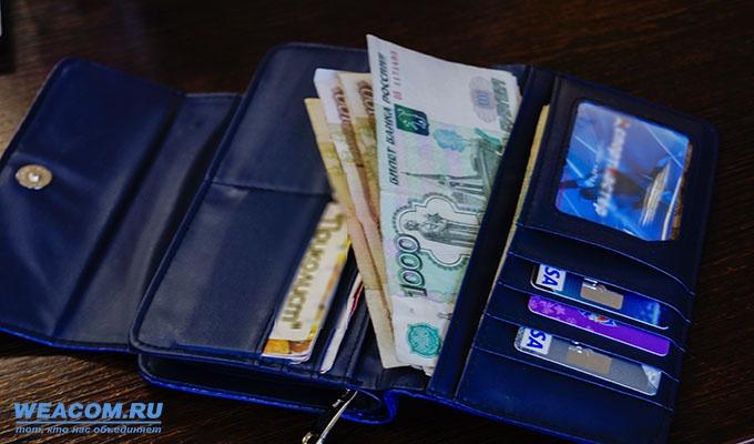 ВИркутске мошенники добрались докассиров супермаркетов