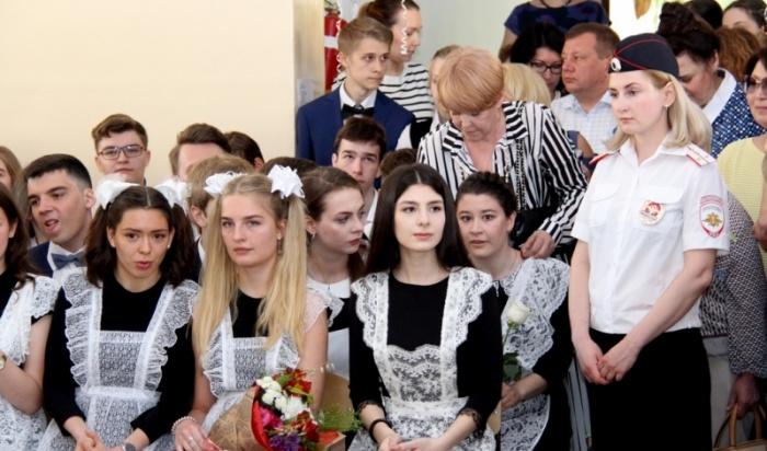 ВИркутске 24мая объявлено днем трезвости