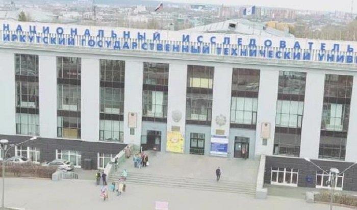 Студенческий сквер появится вИркутске рядом сИРНИТУ