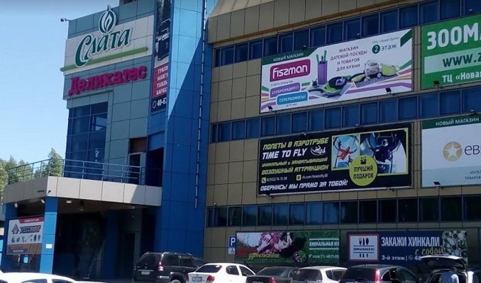 ТРЦ «Новая Дача» вновь открыли вИркутском районе 25мая