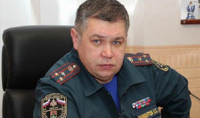 Глава МЧС Кемеровской области задержан поделу охалатности ирастрате