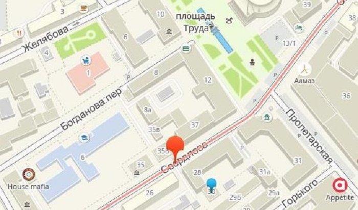ВИркутске ограничат движение транспорта наулице Свердлова ввыходные дни