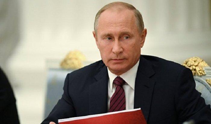 Президент России назвал мировую экономику «беременной», аглаву РСПП Шохина— «бандитом» (Видео)