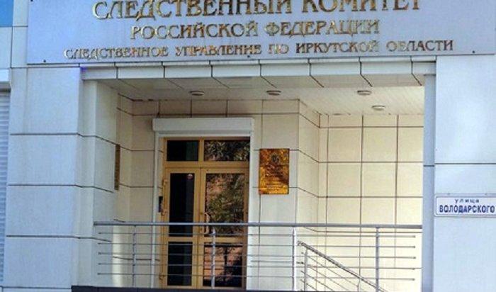 ВКазачинско-Ленском районе мужчина жестоко изнасиловал свою супругу