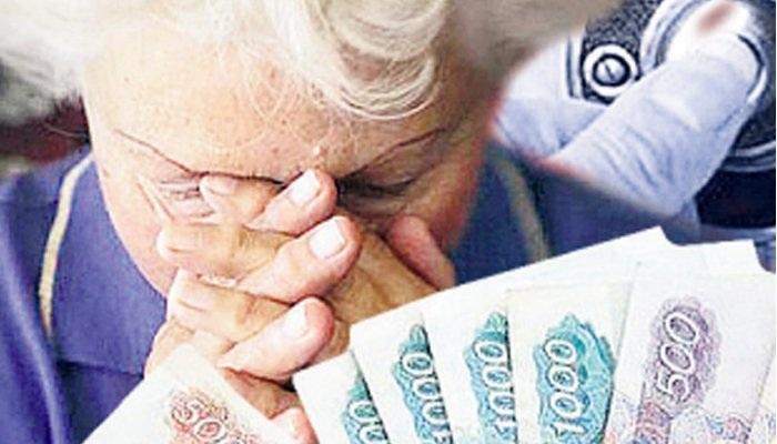 ВИркутске очередной жертвой аферистов стала 80-летняя женщина