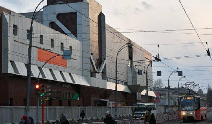 ВКемерово ввели новую должность всвязи спожаром в«Зимней вишне»