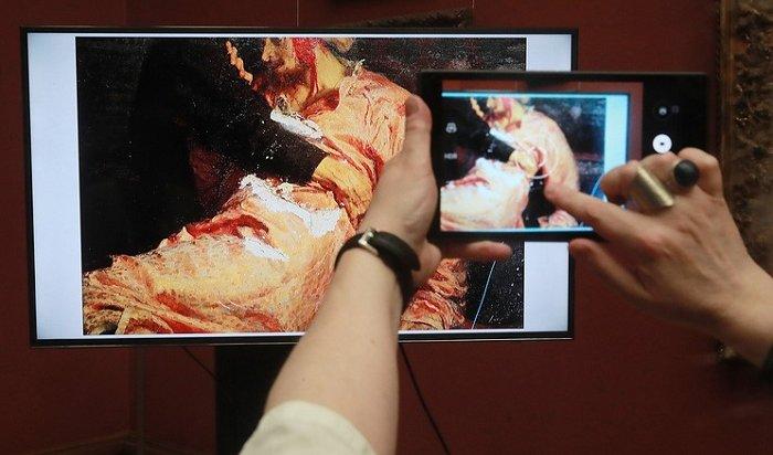 Третьяковская галерея показала поврежденную картину Репина
