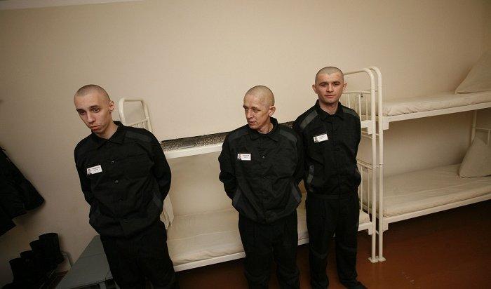 ВПриморье заключенные вэтом году впервые сдадут ЕГЭ