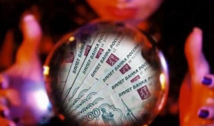 ВАнгарске с80-летней женщины «сняли порчу» за100тысяч рублей