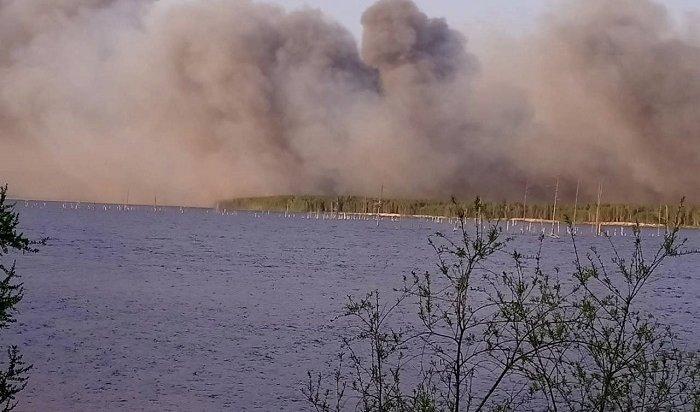 ВБратске возникло сильное задымление отлесного пожара наострове Бурнина