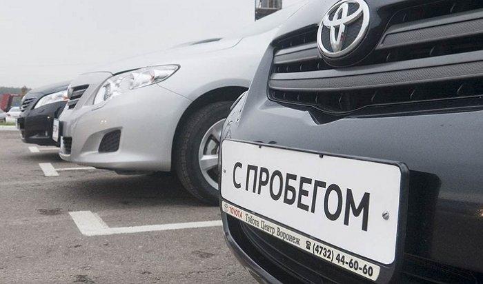 Россия выходит нарынок подержанных машин
