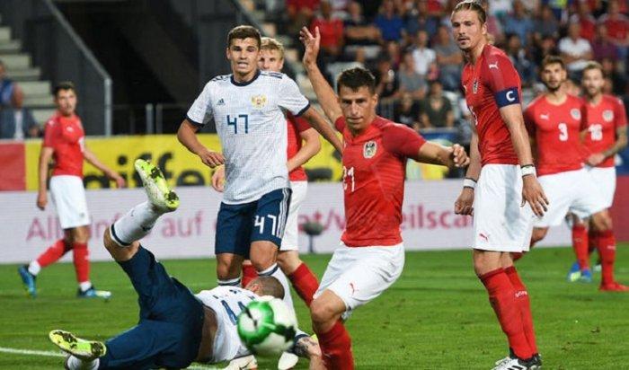 Сборная России пофутболу проиграла австрийской команде