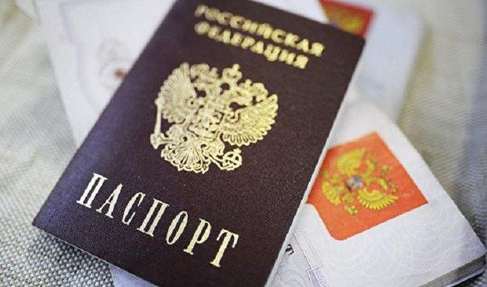 Около 1,5млн российских паспортов непрошли проверку вбазе данных из-за технического сбоя