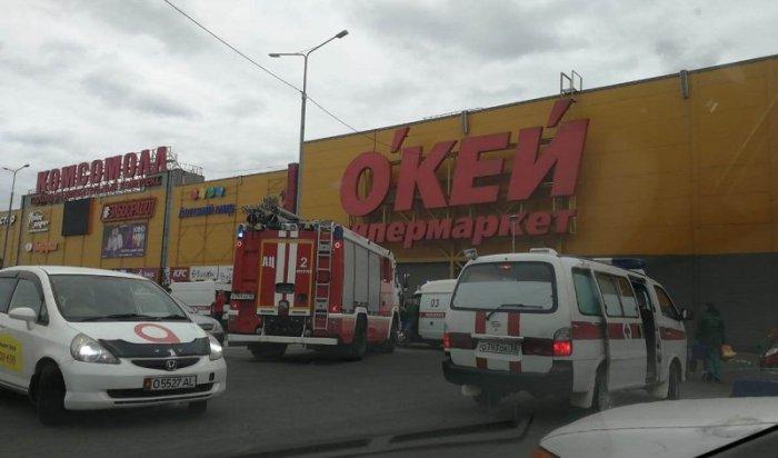 Восемь детей пострадали при взрыве вкомнате виркутском ТРК «Комсомолл» (Видео)