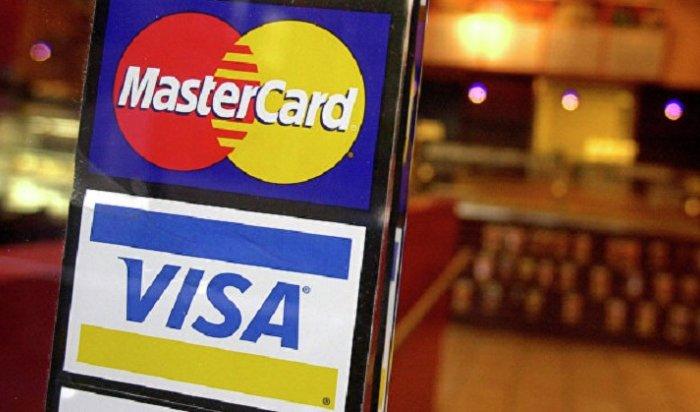 Visa объяснила массовый сбой вработе карт