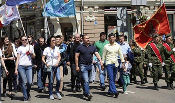 Около 30тысяч человек приняли участие впраздничном шествии вИркутске