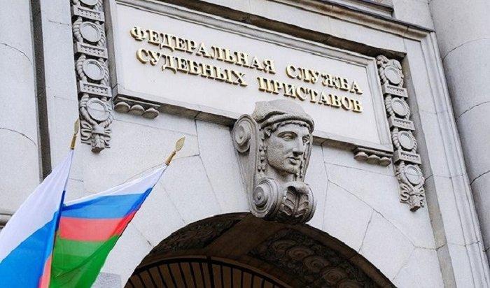 Долги жителей России выросли до4трлн рублей