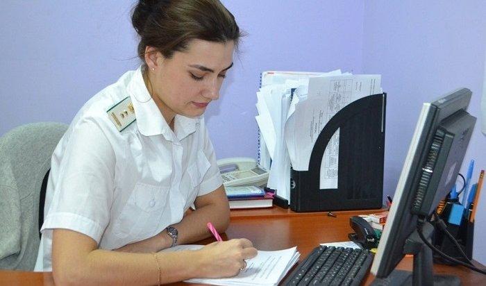 ВШелехове сэнергосберегающей компании взыскали более 71,8млн рублей назарплату сотрудникам