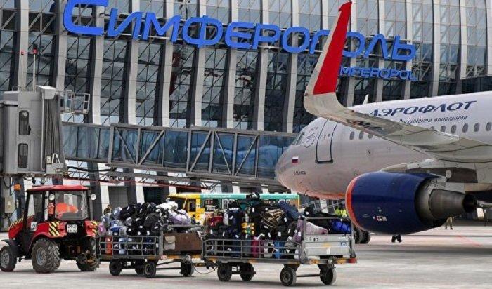 Авиакомпании почти начетверть сократили число рейсов вКрым