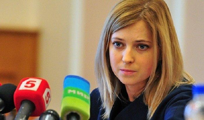 Депутата Наталью Поклонскую возмутила поездка Романовых поКрымскому мосту