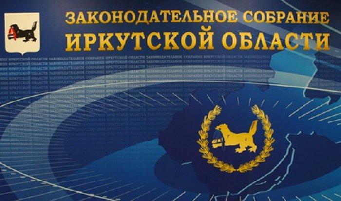 Выборы Законодательного собрания Приангарья третьего созыва назначены на9сентября