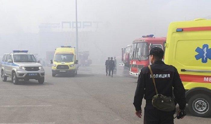 Пожар произошел вторговом центре вКазани (Видео)