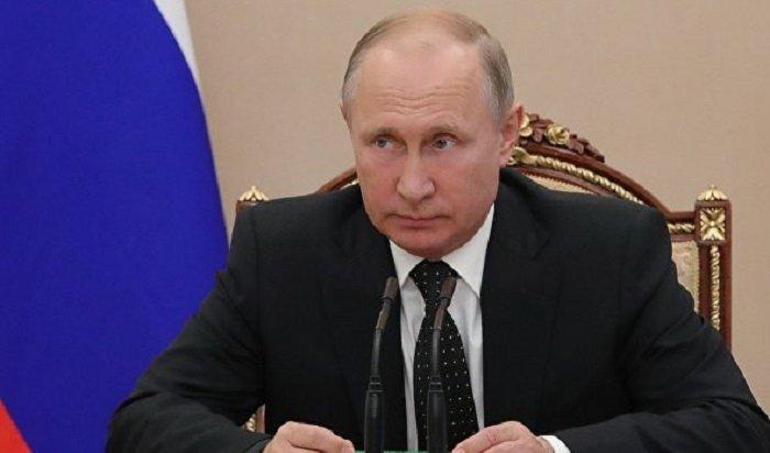 «Прямая линия» сВладимиром Путиным пройдет сегодня вновом формате