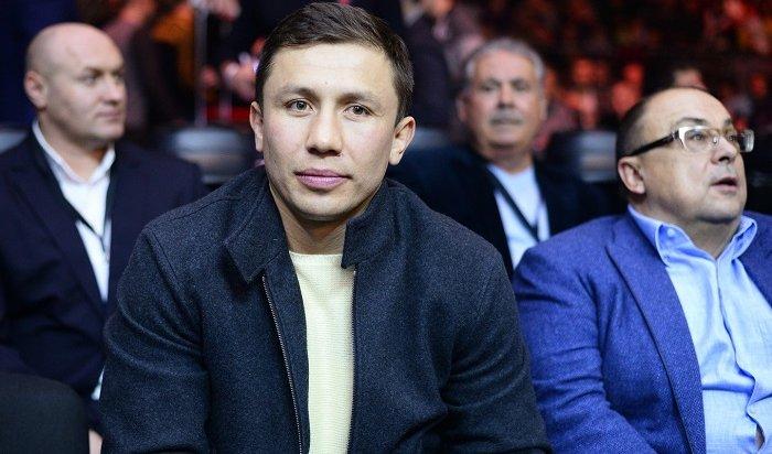 Боксера Геннадия Головкина лишили титула чемпиона мира поверсии IBF
