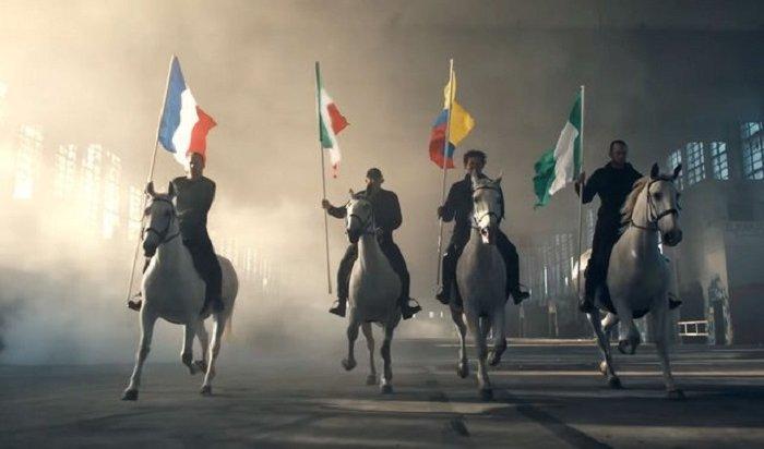 Клип наофициальную песню ЧМ-2018опубликовали винтернете (Видео)