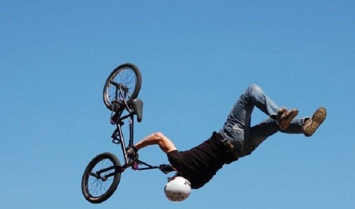 ВИркутске состоятся соревнования повелофристайлу 10июня