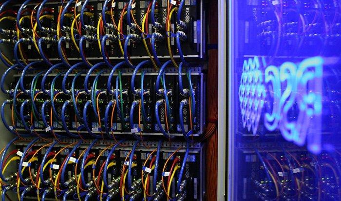 ВСША создали самый мощный вмире суперкомпьютер Summit