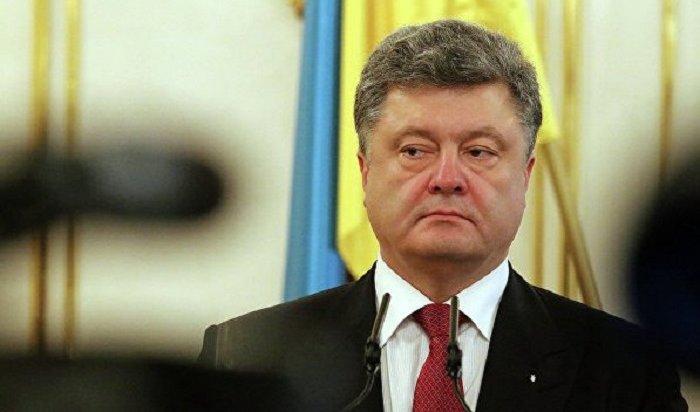 Депутаты Европарламента призвали Петра Порошенко возглавить гей-парад