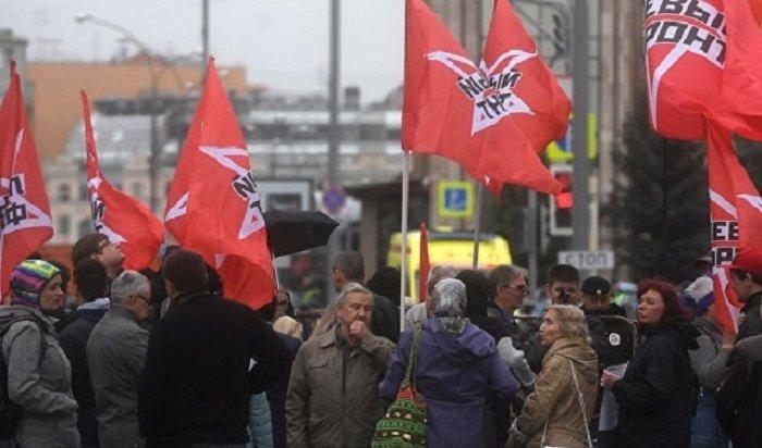 ВМоскве прошел митинг оппозиции напроспекте Сахарова