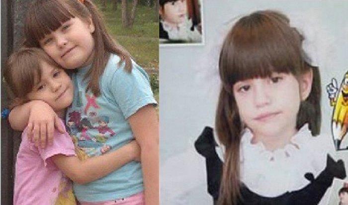 ВБратске полицейские иволонтеры ищут без вести пропавшую 9-летнюю школьницу