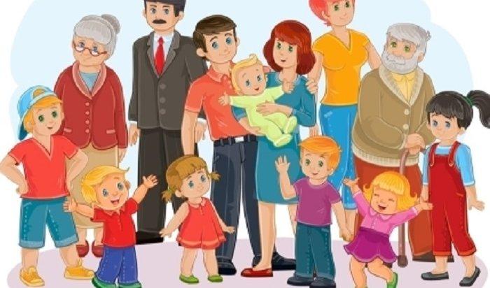 ВИркутске определили победителей городского конкурса «Почетная семья 2018года»