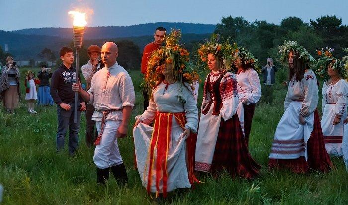 Жителей Иркутска приглашают принять участие вКупальской ночи