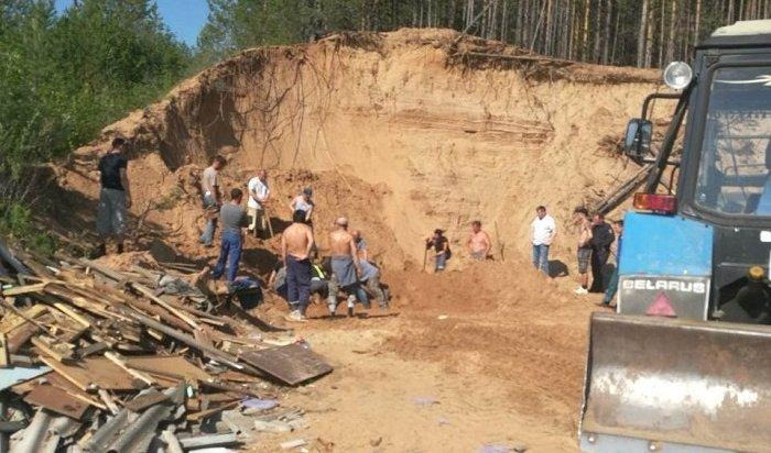 Школьник погиб взаброшенном песчаном карьере вЧунском районе