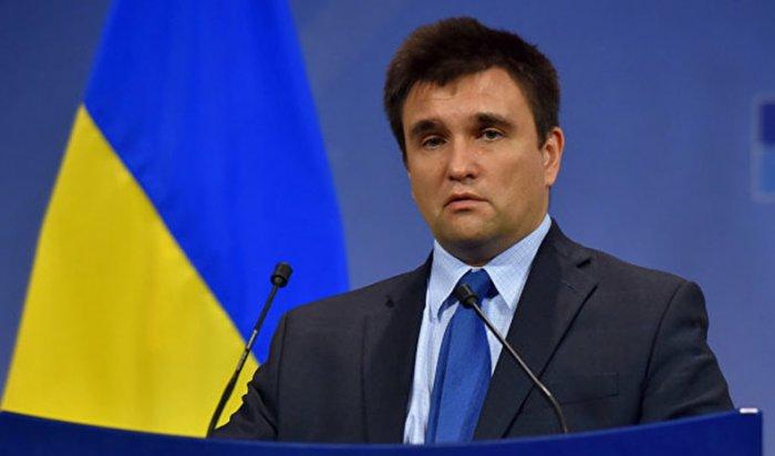 Украина решила испортить чемпионат мира по футболу в России