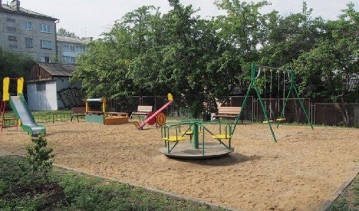 Кблагоустройству дворов вИркутске приступят с18июня